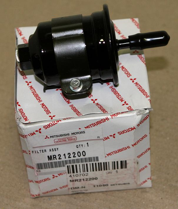 mitsubishi mr212200 fuel filter   plenty.parts - all you need to know about  replacement parts  plenty.parts